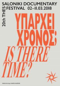 12th Thessaloniki Documentary Festival-final